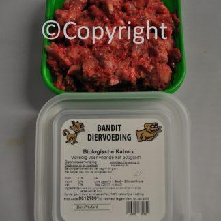 bandit-vleesmix-300-gram-kat